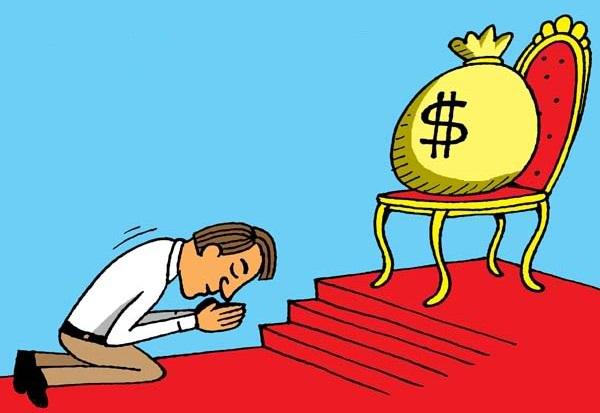 Para ya da din için görüntü sonucu